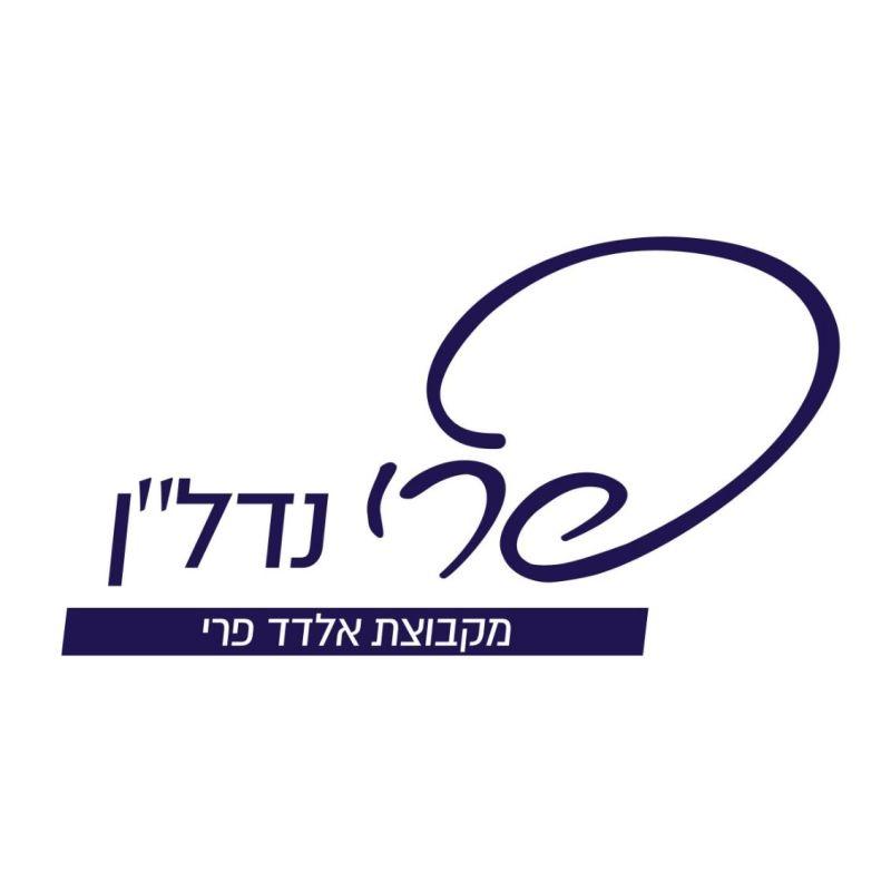 """עו""""ד מור כהן"""